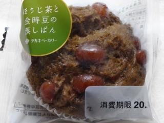 タカキベーカリー ほうじ茶と金時豆の蒸しぱん.jpg