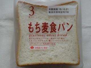 タカキベーカリー もち麦食パン(3枚入).jpg