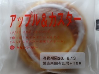 タカキベーカリー アップル&カスター.jpg