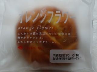 タカキベーカリー オレンジフラワー.jpg