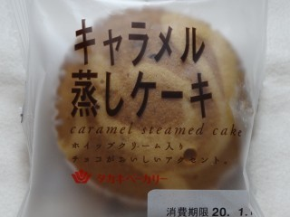 タカキベーカリー キャラメル蒸しケーキ.jpg