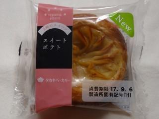タカキベーカリー スイートポテト.jpg