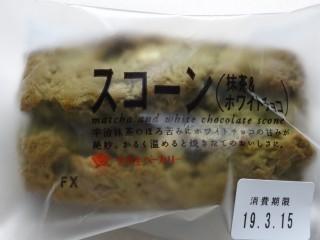 タカキベーカリー スコーン(抹茶&ホワイトチョコ).jpg