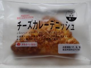 タカキベーカリー チーズカレーデニッシュ.jpg