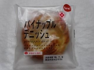 タカキベーカリー パイナップルデニッシュ.jpg