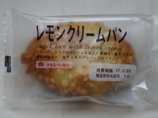 タカキベーカリー レモンクリームパン.jpg