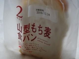 タカキベーカリー 山型もち麦食パン(2枚入).jpg