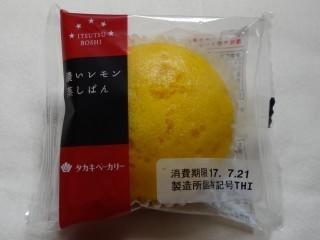 タカキベーカリー 濃いレモン蒸しぱん.jpg