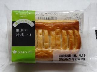 タカキベーカリー 瀬戸の柑橘パイ.jpg
