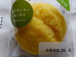 タカキベーカリー 瀬戸内レモン蒸しぱん.jpg