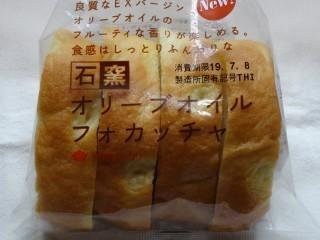 タカキベーカリー 石窯オリーブオイルフォカッチャ(4枚入).jpg