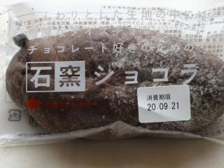 タカキベーカリー 石窯ショコラ.jpg
