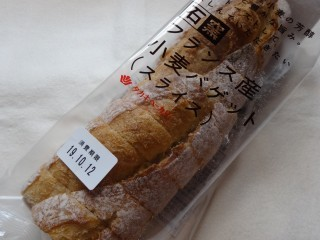 タカキベーカリー 石窯フランス産小麦バゲット(スライス).jpg
