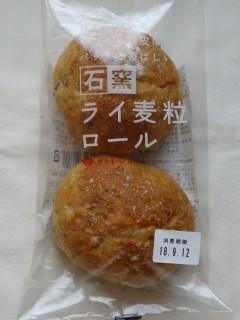 タカキベーカリー 石窯ライ麦粒ロール.jpg
