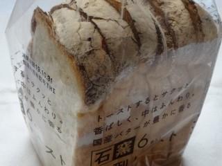 タカキベーカリー 石窯山型トースト(6枚入).jpg