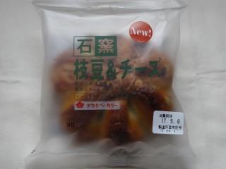 タカキベーカリー 石窯枝豆&チーズ.jpg