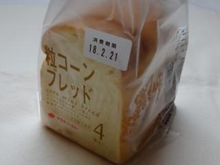 タカキベーカリー 粒コーンブレッド(4枚入).jpg