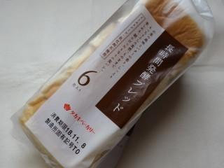 タカキベーカリー 長時間発酵ブレッド(6枚入).jpg
