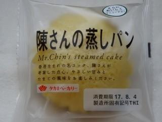 タカキベーカリー 陳さんの蒸しパン.jpg