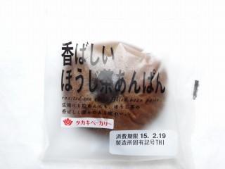 タカキベーカリー 香ばしいほうじ茶あんぱん.jpg