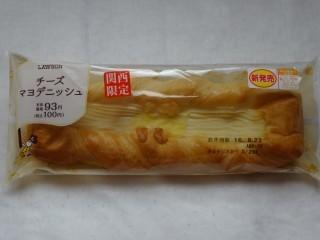 チーズマヨデニッシュ(ローソン).jpg