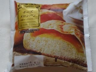 チーズメロンパン 〜4種のチーズ入りクリーム〜(ローソン).jpg