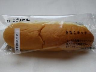 ニシカワパン きなこモッチー.jpg