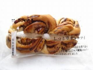 ニシカワパン しっとりチョコツイスト.jpg