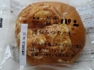 ニシカワパン はちみつモッチー.jpg