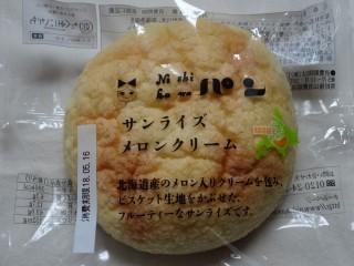 ニシカワパン サンライズ メロンクリーム.jpg