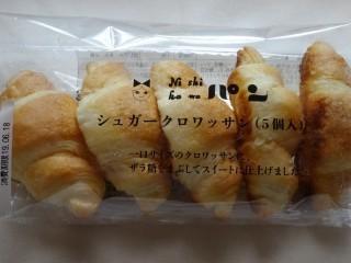 ニシカワパン シュガークロワッサン(5個入).jpg