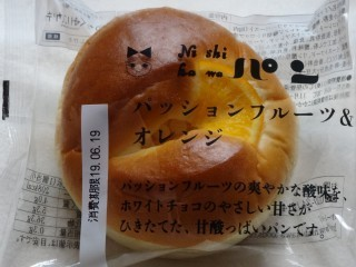 ニシカワパン パッションフルーツ&オレンジ.jpg