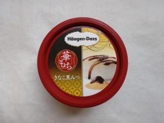 ハーゲンダッツ ミニカップ 華もち きなこ黒みつ.jpg