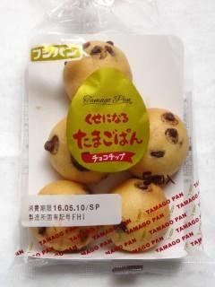 フジパン くせになるたまごぱん〜チョコチップ〜  5個入.jpg
