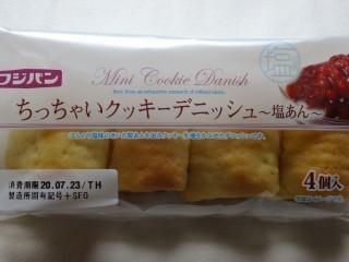 フジパン ちっちゃいクッキーデニッシュ〜塩あん〜(4個入).jpg