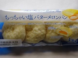 フジパン ちっちゃい塩バターメロンパン(4個入).jpg