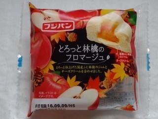 フジパン とろっと林檎のフロマージュ.jpg