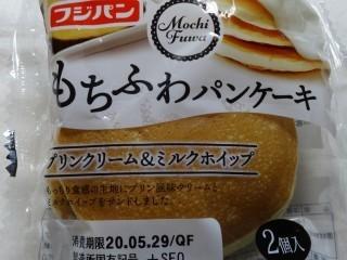 フジパン もちふわパンケーキ プリンクリーム&ミルクホイップ(2個入).jpg