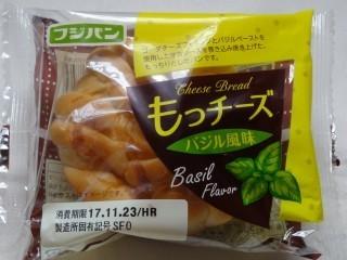 フジパン もっチーズ バジル風味.jpg