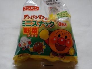 フジパン アンパンマンのミニスナック野菜(8本入).jpg
