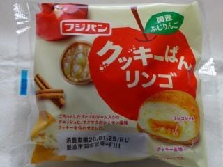 フジパン クッキーぱんリンゴ.jpg