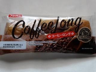 フジパン コーヒーロング.jpg