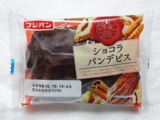 フジパン ショコラパンデピス.jpg