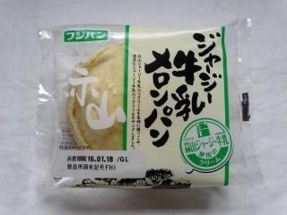 フジパン ジャージー牛乳 メロンパン.jpg