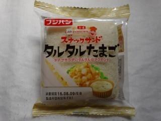 フジパン スナックサンド タルタルたまご.jpg