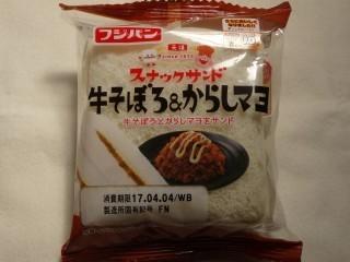 フジパン スナックサンド 牛そぼろ&からしマヨ.jpg