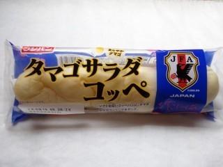 フジパン タマゴサラダコッペ.jpg