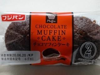 フジパン チョコマフィンケーキ(2個入).jpg