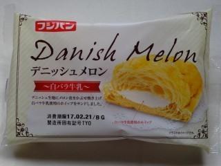 フジパン デニッシュメロン〜白バラ牛乳〜.jpg