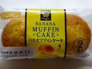 フジパン バナナマフィンケーキ(2個入).jpg